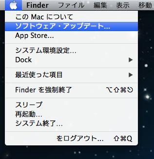 QuickTime - Apple サポート 公式サイト