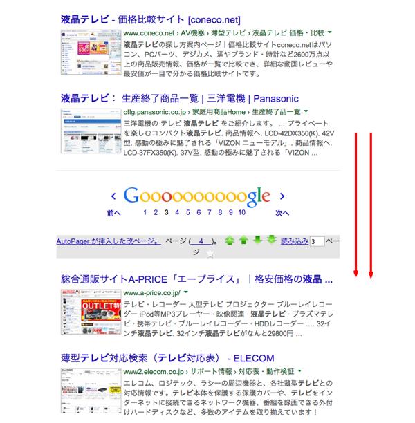 液晶テレビ Google 検索