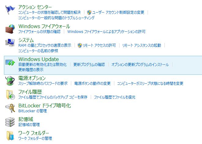 Windows 10/8.1 でWindows Updateが止まる・終わ …
