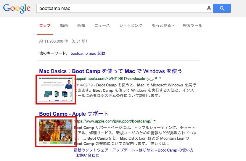 mac bootcampの検索結果