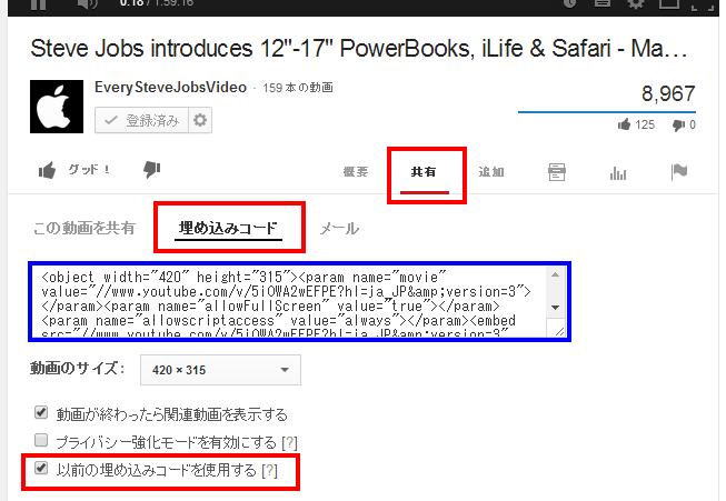 youtubeshare