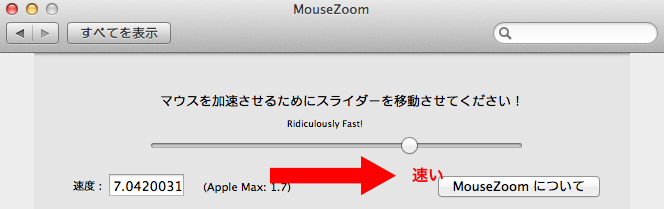 mousezoomscreen