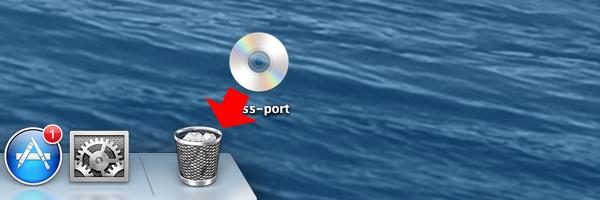 DVDアイコンをゴミ箱にドラッグアンドドロップ