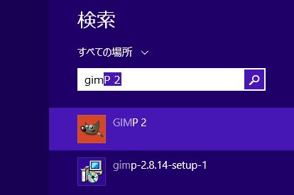 gimplaunch