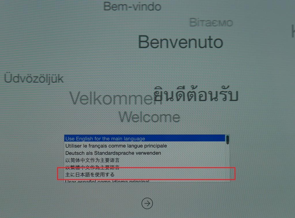Macの言語設定