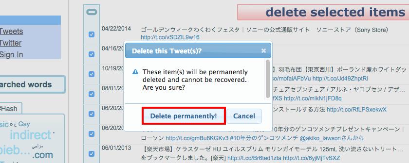 Delete permanentlyを押す