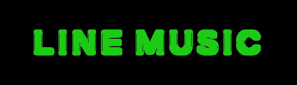 Line musicロゴ