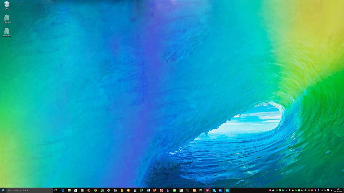 壁紙変更後のデスクトップ