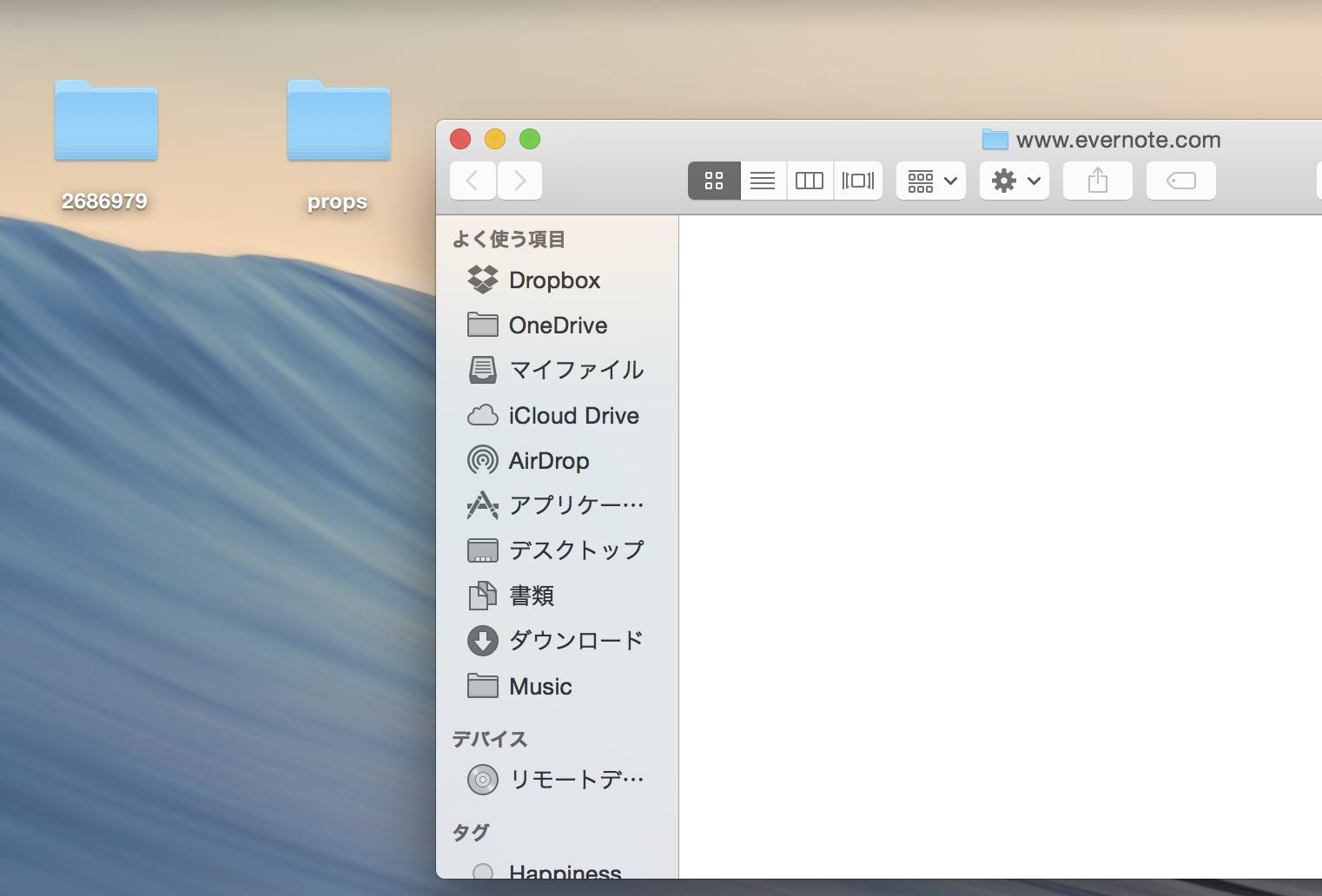ファイルを移動