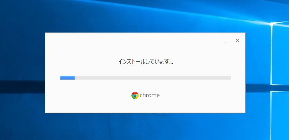 Chromeの64bitをインストール中