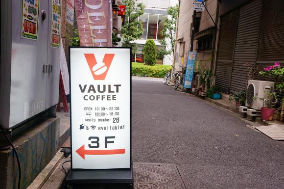 VAULTの看板