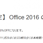 Office Campaign