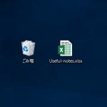 ゴミ箱とファイル