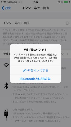 WiFi設定