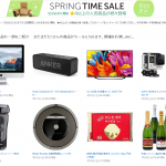 Spring Time Sale