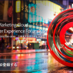 Adobe Marketing Cloud Customer Experience Forum