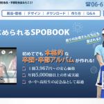 SPOBOOK
