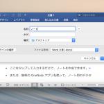 デスクトップ