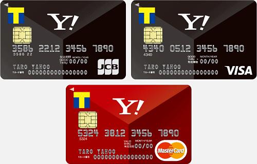 カード セキュア ヤフー 3d