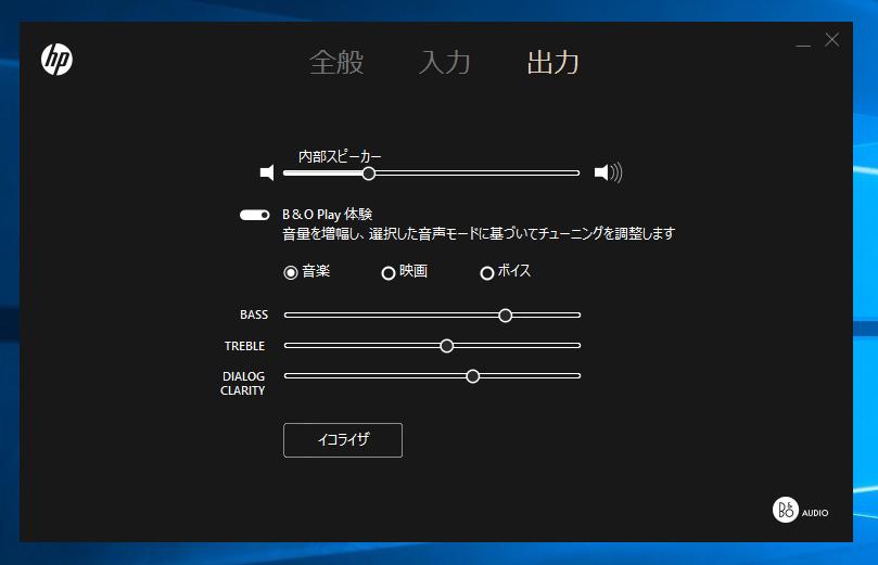 サウンド系ソフトウェア