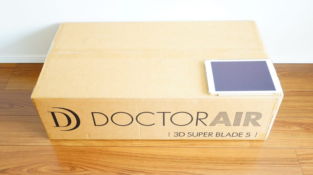 3Dスーパーブレードの箱