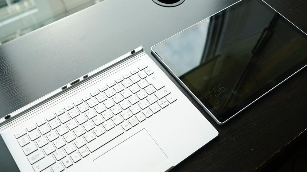 タブレットとキーボードを分離