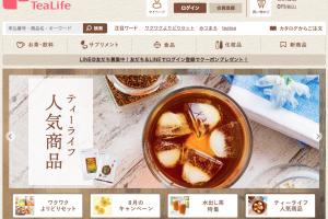 teaライフ