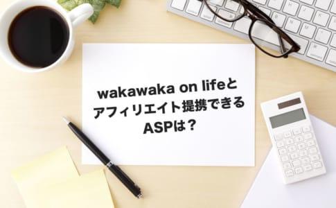 wakawaka on life