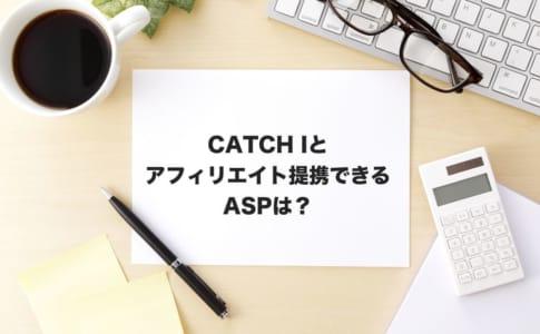 catch i