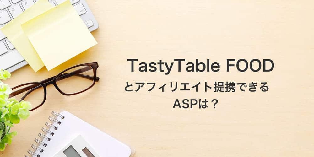 TastyTable FOOD