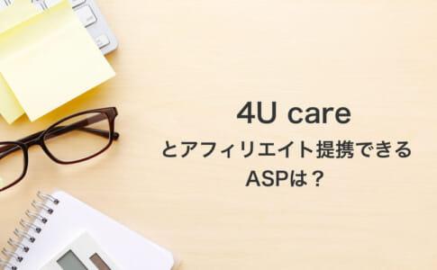 4U care
