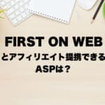 first on web