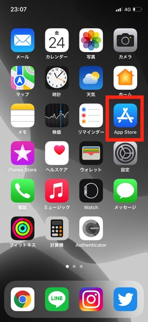 アプリに進む